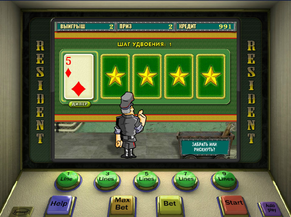 Pokerstars eu download клиент cyprus
