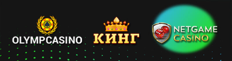 olymp king netgame